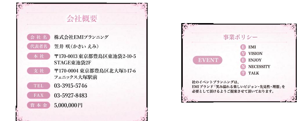 gaiyou-0611-1